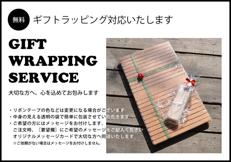 ギフト ラッピング プレゼント 包装 キャンプ キャンプ用品