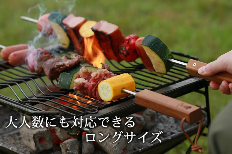 BBQ 串 スキュアー 炭火