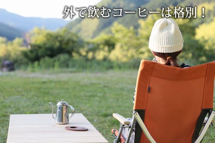 コーヒードリッパー 木製 キャンプ コーヒー