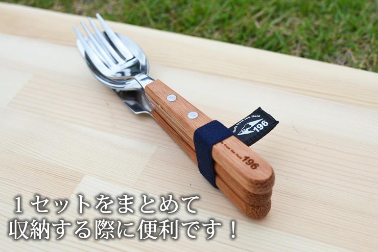 カトラリー スプーン フォーク ナイフ 食器 アウトドア