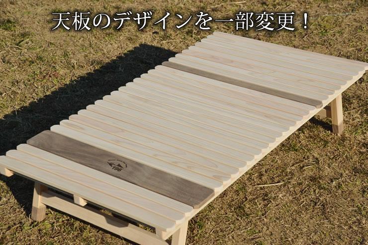 アウトドア キャンプ テーブル 木製 ウッド ロースタイル