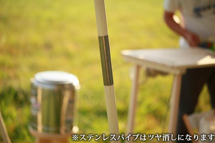 ウッドポール タープ 木製ポール 230cm