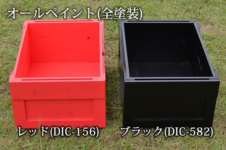 ウッドボックス 木箱 カラー 色 カラフル スタック アウトドア キャンプ